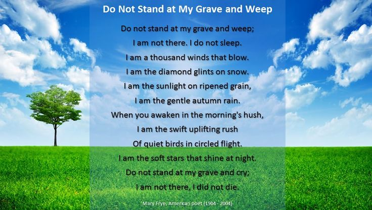 do not stand at my grave and weep words pdf
